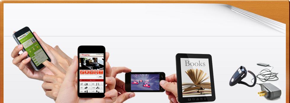 スマホ全機種保有新機種、OSバージョンアップ対応もお任せ! - 実機検証サービス -